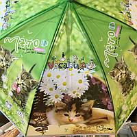 Детский зонт трость Кошки,полуавтомат, 8 спиц