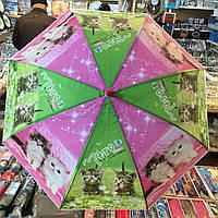 Детский зонт трость Кошки 4 от компании Star Rain полуавтомат, 8 спиц
