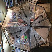 Прозрачный женский зонт-трость  Париж