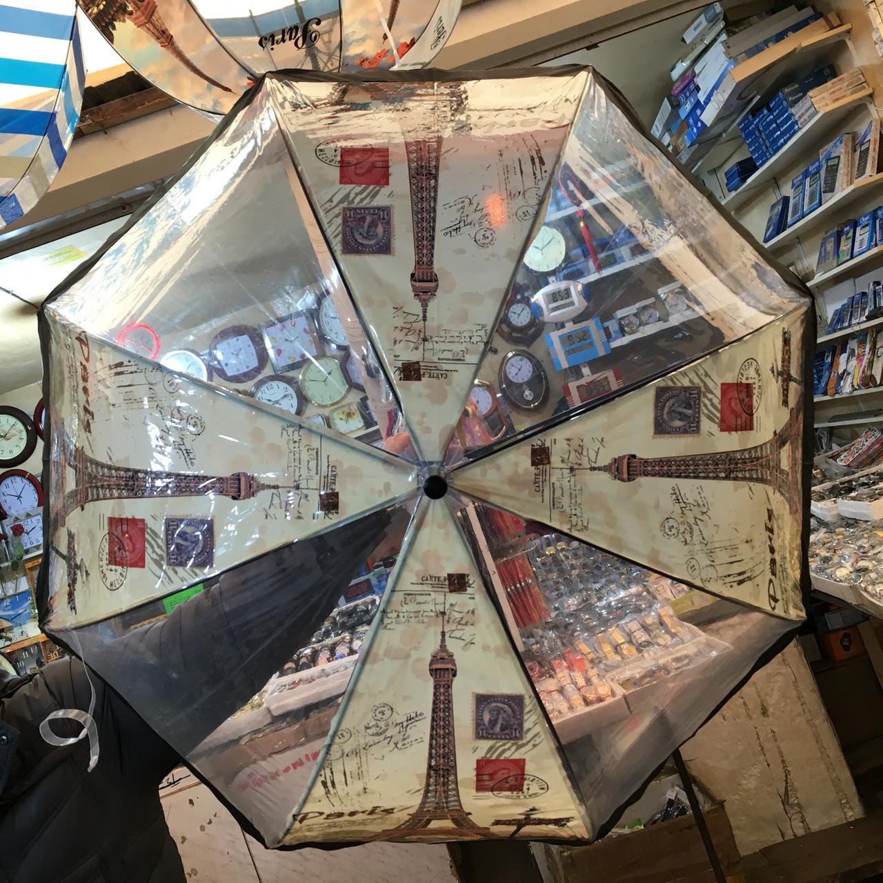 Прозрачный женский зонт-трость Париж 1