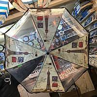 Прозрачный женский зонт-трость Париж 1, фото 1