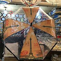 Прозрачный зонт Париж 5