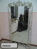Зеркало ОМЕГА, фото 2