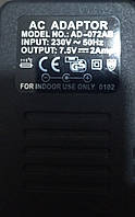 Блок питания Power Adapter AD-072AB 7.5V-2Amp