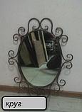 Зеркало КРУГ, фото 2
