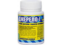 Джерело – И (60 таб., Экомед) - слабый иммунитет, вирусные инфекции, простуда
