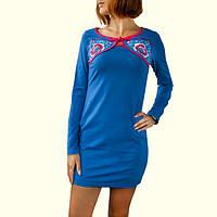 Платье вышитое синее трикотажное