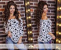 Женская блуза с широким рукавом принт звездочки