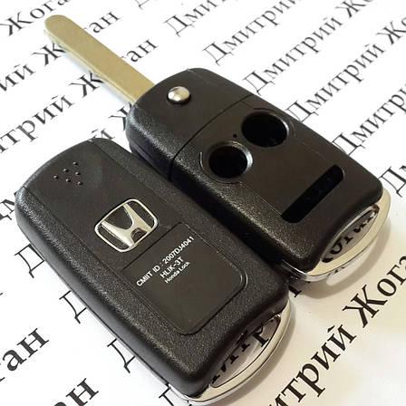 Корпус выкидного авто ключа для Honda (Хонда) 2 кнопки + 1 кнопка, лезвие HON66, фото 2