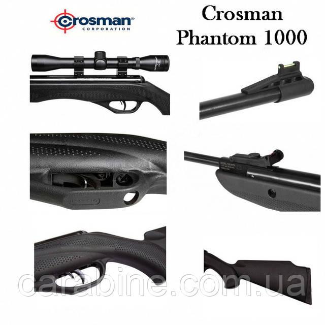 Crosman Phantom 1000Х 4х32
