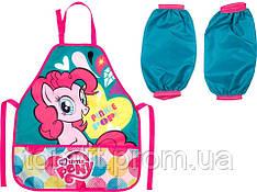 Фартук для творчества «My Little Pony», с нарукавниками, ТМ Kite