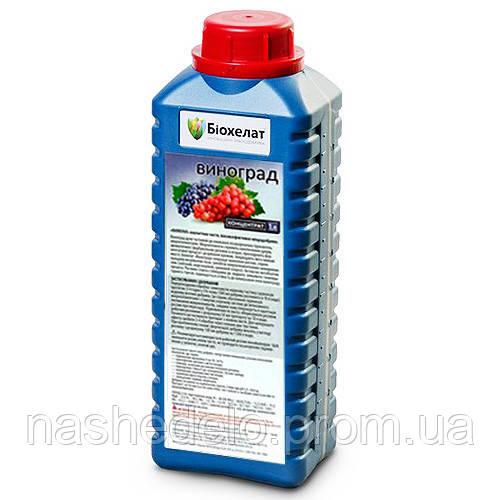 Биохелат Виноград 1л