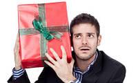 Подарок парню (мужу)