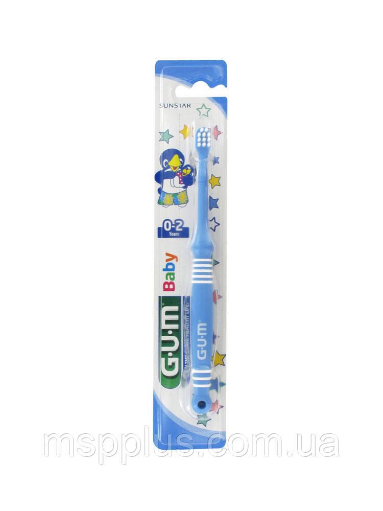 Детская зубная щетка GUM Baby от 0 до 2 лет - MSP+ в Харькове 022d5e32c2f03