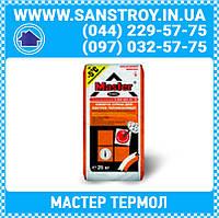 Клей для приклеивания систем утепления пеностирольной плитой Мaster-Termol 25 кг