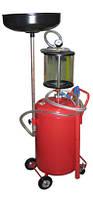 B8010KVS - Установка для слива и вакуумной откачки масла с мерной колбой 80л