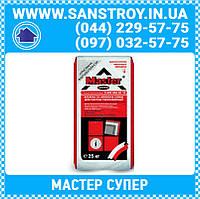 Элластичный универсальный клей для устройства систем теплоизоляции Мастер - Супер 25 кг