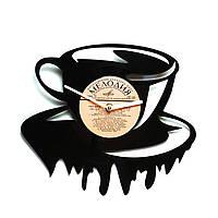 Часы виниловые Чашка чая кофе