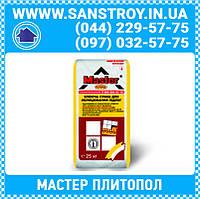 Клей для облицовки пола Master-Plitopol 25кг