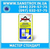 Клей для плитки для внутренних и внешних работ Master-Standard 25 кг