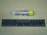 Распылитель МТЗ 100 (5х0,35) (АЗПИ, г.Барнаул). 6А1-20с2-50.01