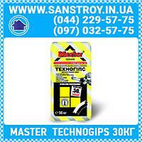 Штукатурная смесь ручного и машинного нанесения Master-Technogips 30 кг