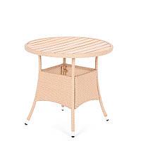 Круглый стол Mori Beige Elegant