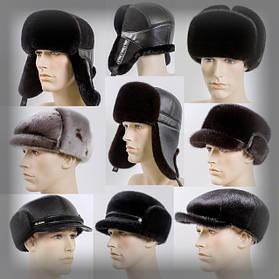 Мужские меховые шапки