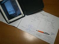Заметки проектировщика: Правильная идея.