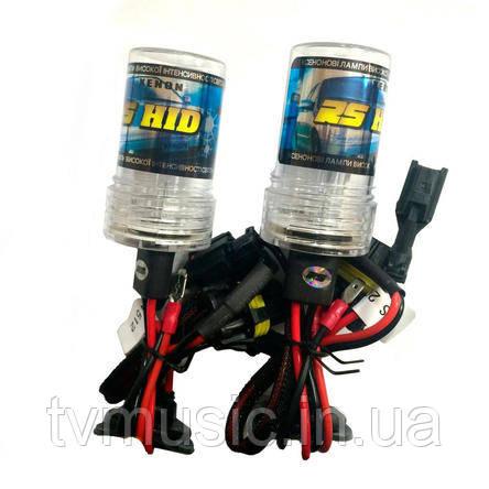 Ксеноновые лампы RS H1 5000K 35W