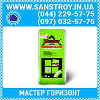 Самовыравнивающаяся смесь для устройства полов серая Мaster-Horizont 25 кг