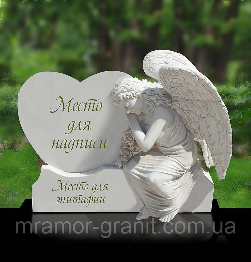 Мемориальная скульптура С - 23