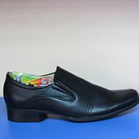 Туфли для мальчика Шалунишка 36р,37р