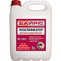 Пластификатор бетона Байріс НК-И 10 л