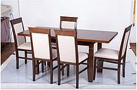Стол обеденный, раздвижной Атлант деревянный
