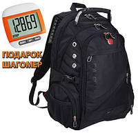 Рюкзак городской черный Swissgear