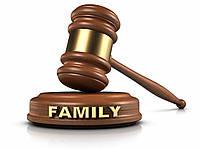 Адвокат по семейным спорам