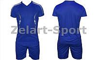 Форма футбольная  подростковая (синий)