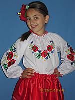 Блуза детская9 (С.Е.С.)