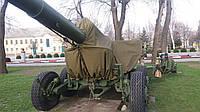 Чехлы на пушку 2А36 «Гиацинт-Б»