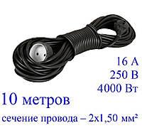 Удлинитель строительный «папа-мама» 10м (2х1,50мм сечение провода) 16А 250В 4000Вт