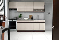 Кухня Halmar ELIZA I 260