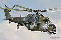 Авиационные чехлы на вертолет Ми-24