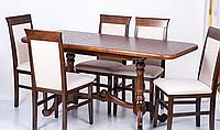 Стол обеденный, раскладной Дуэт деревянный