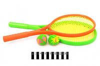 Набор для игри в тенис