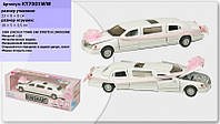 Машинка 1:38 Kinsmart Модель лимузин 7 KT7001WW LINCOLN TOWN CAR LOVE LIMOUSINE  металл