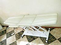 Стационарное Кресло - Кушетка Массажно -Косметологическое 3-х секционное с механическим регулятором высоты б/у