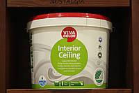 Краска Vivacolor Interior Ceiling для потолков в сухих помещениях, база А,2,7л