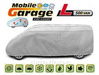 """Тент для микроавтобуса """"Mobile Garage"""". Размер L500 van"""