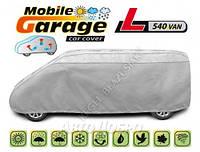 """Тент для микроавтобуса """"Mobile Garage"""". Размер L540 van"""